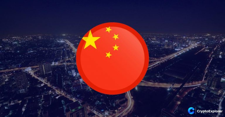 china just revealed new details on its digital currency